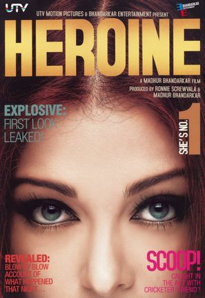 Heroine - Indian Movie Poster (thumbnail)
