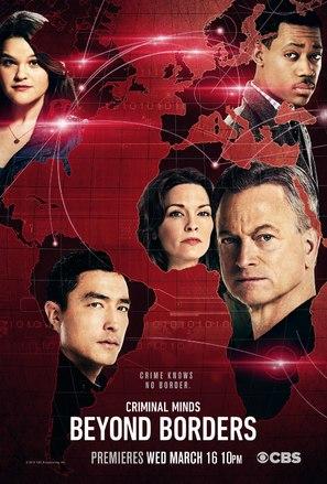 """Criminal Minds: Beyond Borders"" - Movie Poster (thumbnail)"