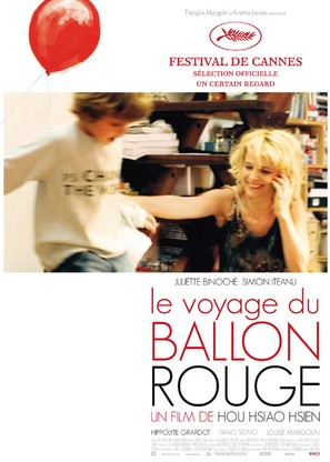 Le voyage du ballon rouge - French Movie Poster (thumbnail)