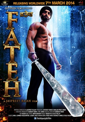 Fateh - Indian Movie Poster (thumbnail)