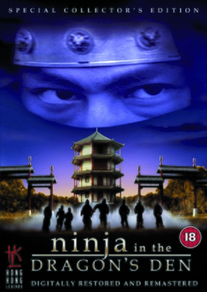 Long zhi ren zhe - British Movie Cover (thumbnail)