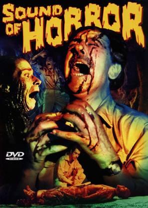 El sonido de la muerte - DVD cover (thumbnail)