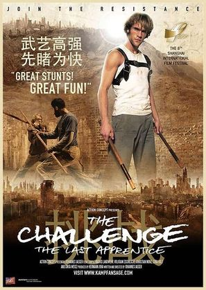 Kampfansage - Der letzte Schüler - poster (thumbnail)