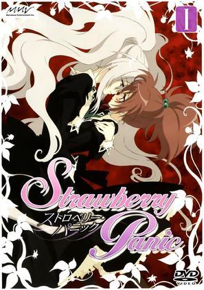 """Strawberry Panic"" - Japanese Movie Cover (thumbnail)"