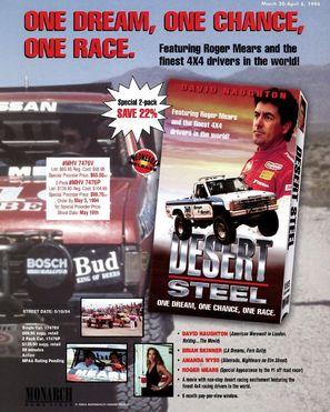 Desert Steel - poster (thumbnail)