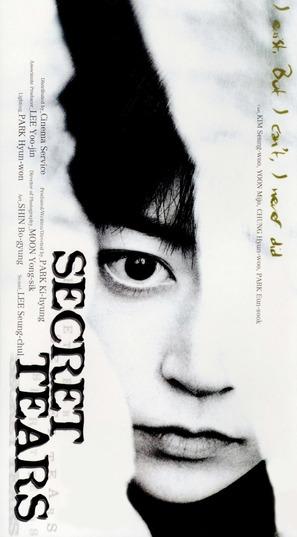 Bimil - poster (thumbnail)