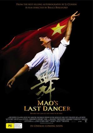 Mao's Last Dancer - Australian Movie Poster (thumbnail)