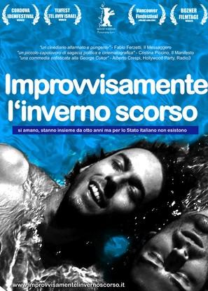Improvvisamente l'inverno scorso - Italian Movie Poster (thumbnail)