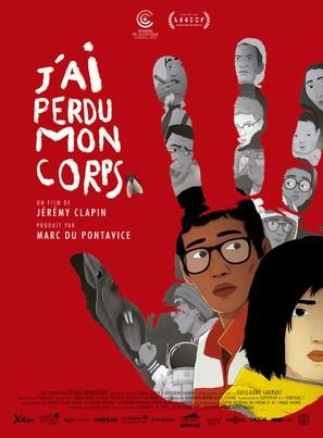 J'ai perdu mon corps - French Movie Poster (thumbnail)