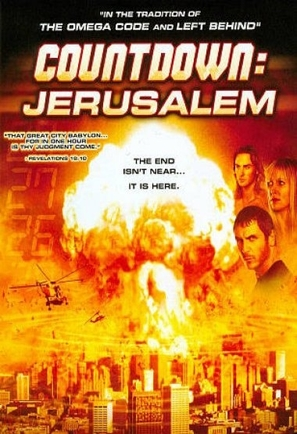 Countdown: Jerusalem - Movie Poster (thumbnail)