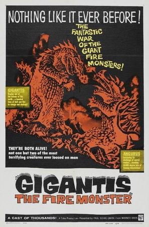 Gigantis: The Fire Monster - Movie Poster (thumbnail)