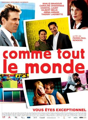 Comme tout le monde - French poster (thumbnail)