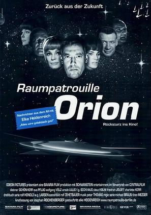 Raumpatrouille - Die phantastischen Abenteuer des Raumschiffes Orion - German Movie Poster (thumbnail)
