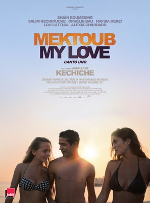 Mektoub, My Love: Canto Uno - French Movie Poster (thumbnail)