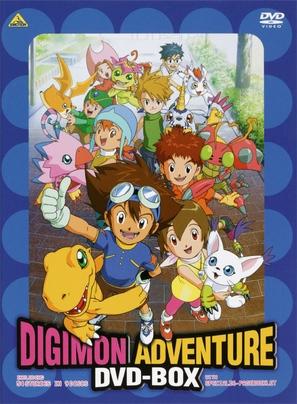 """Dejimon adobenchâ"" - Japanese DVD cover (thumbnail)"