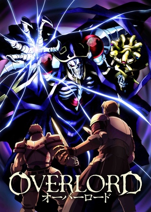 """Overlord"" - Japanese Movie Poster (thumbnail)"