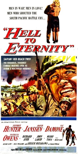 Hell to Eternity - Movie Poster (thumbnail)
