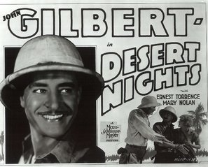 Desert Nights - Theatrical movie poster (thumbnail)