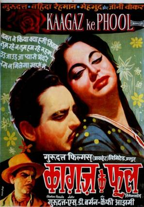 Kaagaz Ke Phool - Indian Movie Poster (thumbnail)