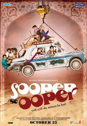 Sooper Se Ooper - British Movie Poster (thumbnail)