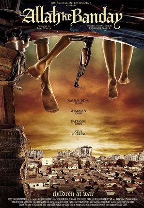 Allah Ke Banday - Movie Poster (thumbnail)