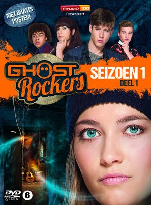 """Ghost Rockers"" - Belgian DVD cover (thumbnail)"