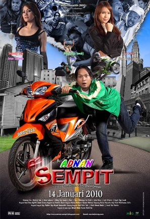Adnan semp-it - Malaysian Movie Poster (thumbnail)