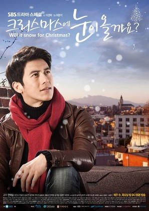 """Will It Snow at Christmas?"" - South Korean Movie Poster (thumbnail)"