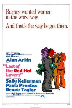 Last of the Red Hot Lovers - Theatrical poster (thumbnail)