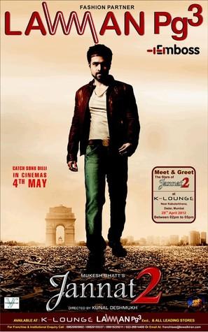 Jannat 2 - Indian Movie Poster (thumbnail)