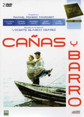 """Cañas y barro"" - Spanish Movie Cover (thumbnail)"