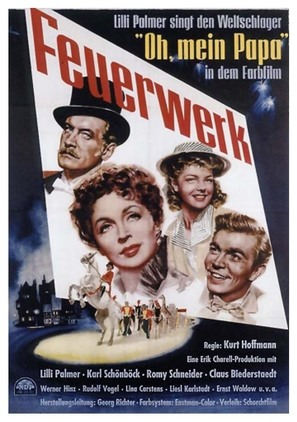 Feuerwerk - German Movie Poster (thumbnail)