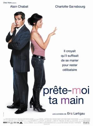 Prête-moi ta main - French Movie Poster (thumbnail)