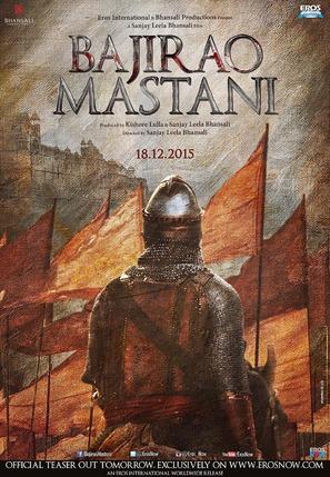 Bajirao Mastani - Indian Movie Poster (thumbnail)