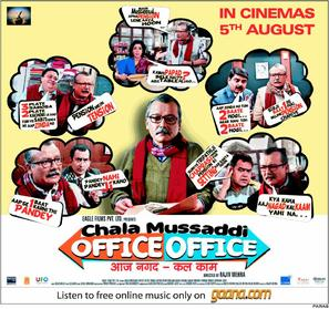 Chala Mussaddi - Office Office - Indian Movie Poster (thumbnail)