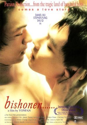 Bishonen - poster (thumbnail)