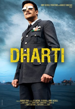 Dharti - Indian Movie Poster (thumbnail)