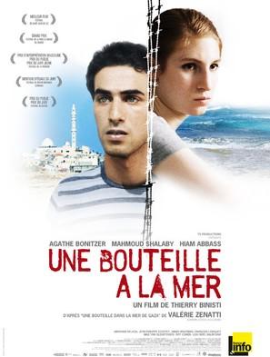 Une bouteille à la mer - French Movie Poster (thumbnail)