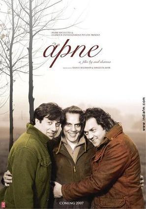 Apne - Indian poster (thumbnail)