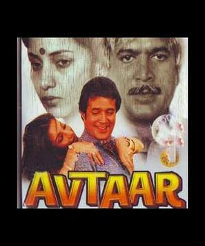 Avtaar - Indian Movie Poster (thumbnail)