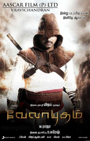 Velayudham - Indian Movie Poster (thumbnail)