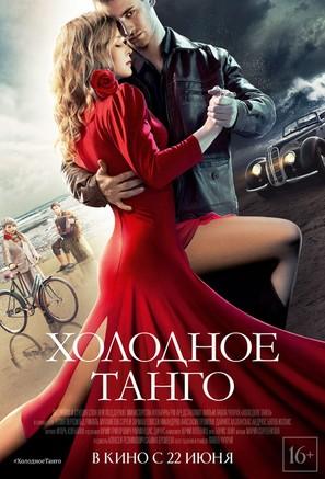 Kholodnoye tango