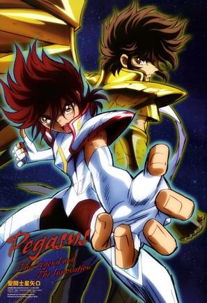 """""""Seinto Seiya: Omega"""" - Japanese Movie Poster (thumbnail)"""