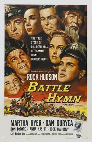 Battle Hymn - Movie Poster (thumbnail)