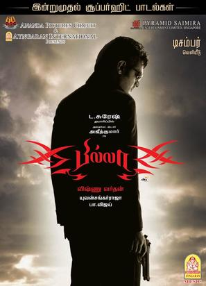 Billa 07 - Indian poster (thumbnail)