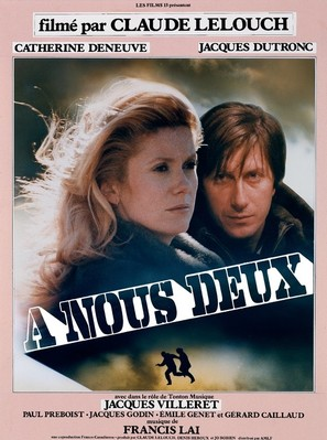 À nous deux - French Movie Poster (thumbnail)