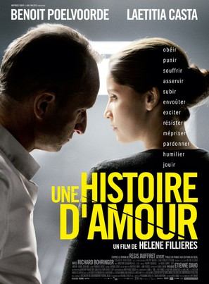 Une histoire d'amour - French Movie Poster (thumbnail)