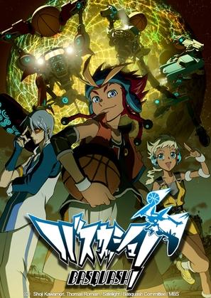 """""""Basquash!"""" - Japanese Movie Poster (thumbnail)"""