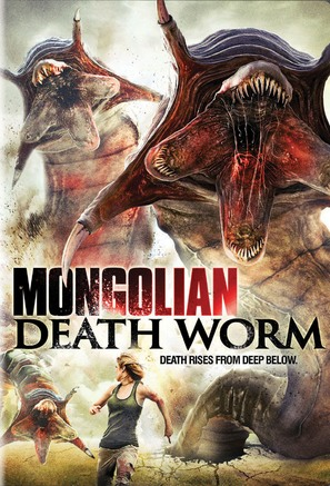 Mongolian Death Worm - DVD cover (thumbnail)