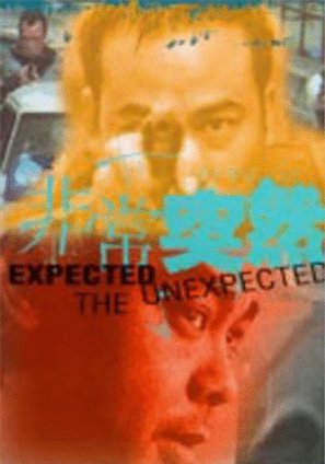 Expect The Unexpected - poster (thumbnail)